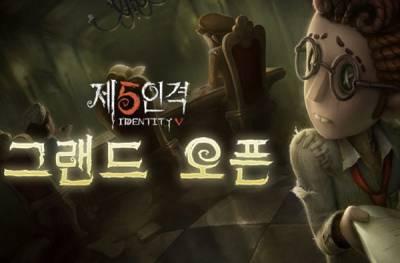 '데바데' 만큼의 인기 가능할까 '제5인격' 한국 런칭