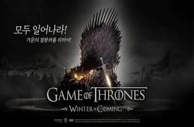 왕좌의 게임: 윈터이즈커밍, 병사 승급 기능 추가 등 13일 업데이트 진행