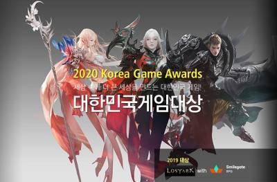 올해도 이어진 PC게임의 모바일화! '2020 대한민국게임대상' 후보 13종