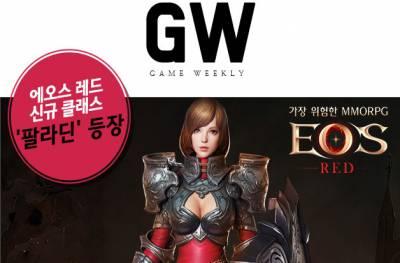 [G-Weekly] 대규모 업데이트로 재도약하는 '에오스 레드'와 'V4', 그리고 '라그나로크M'